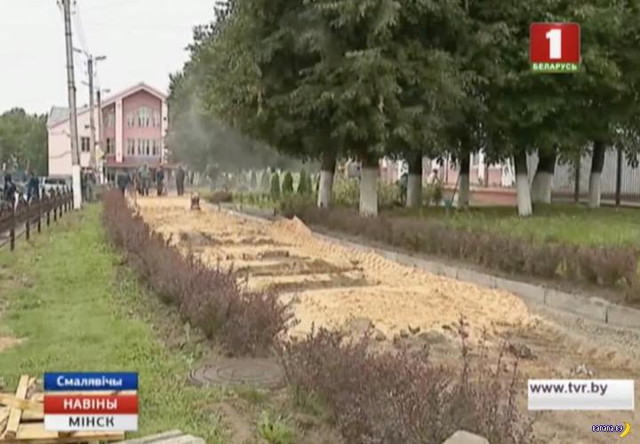 """В Смолевичах объявили """"сухой закон"""""""