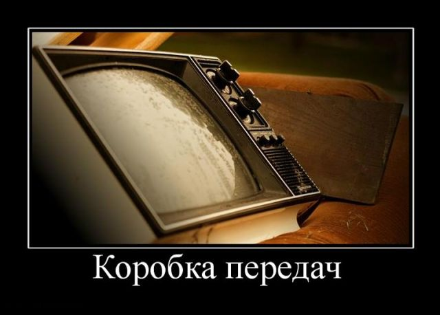 Демотиваторы - 974
