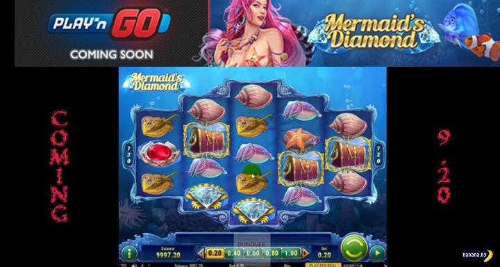 Новый игровой автомат Mermaid's Diamond