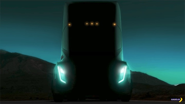 Обещан беспилотный грузовик Tesla!