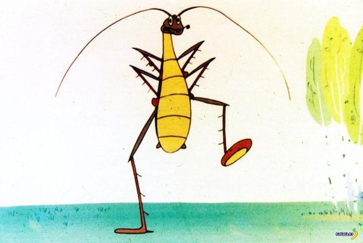 А вы гадаете на таракане?