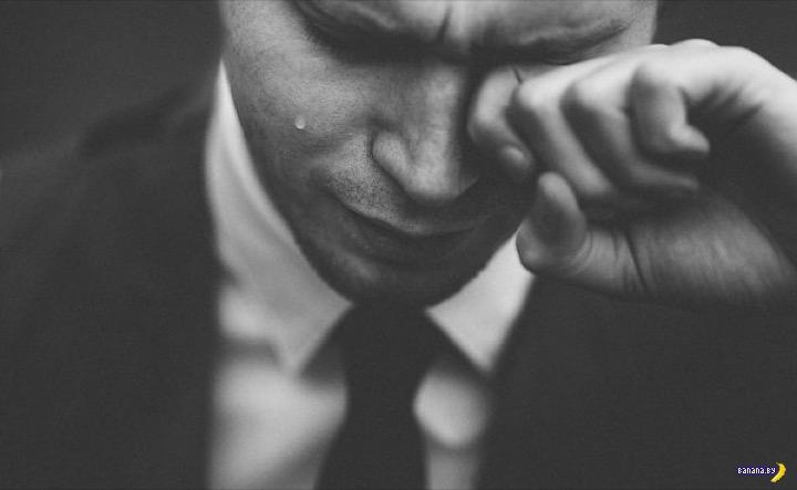 """Проблемы людей из стран """"первого мира"""""""