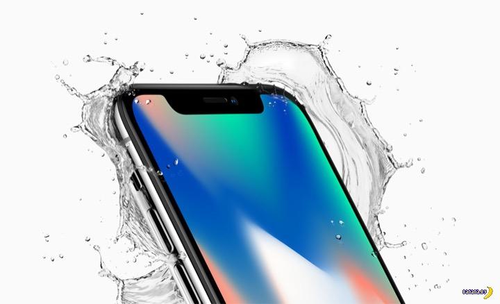 Реальная стоимость iPhone X