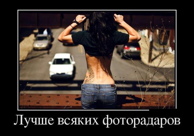 Демотиваторы - 976