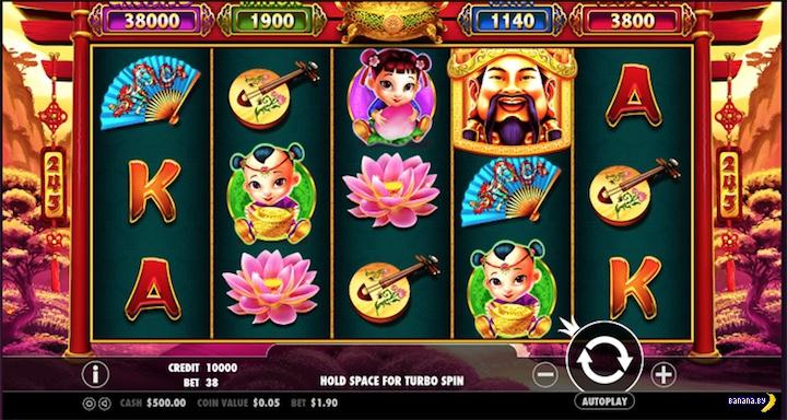 Новый игровой автомат Caishen's Gold