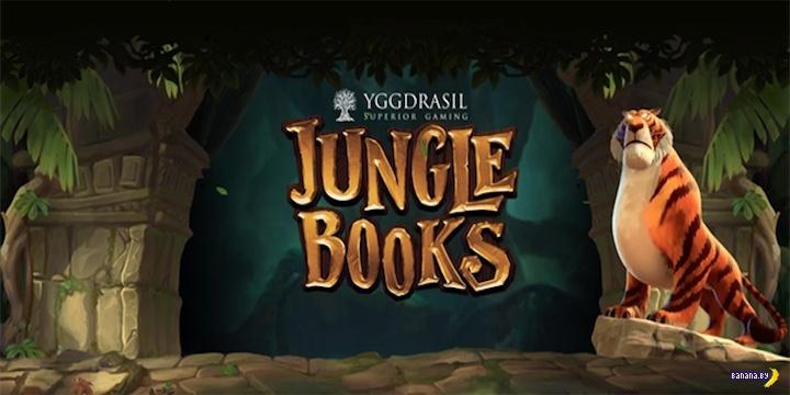 Новый игровой автомат Jungle Books