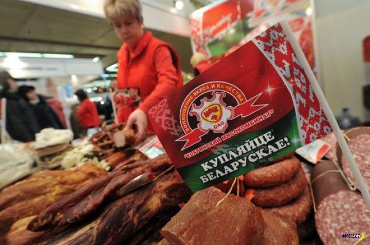 Почему Беларусь производит больше еды, чем Россия?