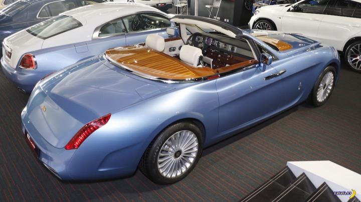 Так себе вложение денег –Rolls-Royce Hyperion