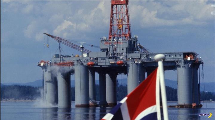 Страна-бензоколонка накопила триллион