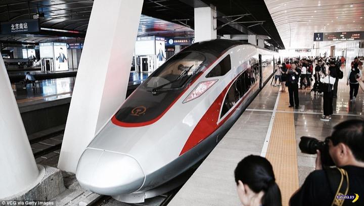 Китайские поездатые поезда