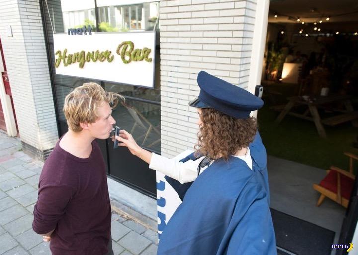 Похмельный бар в Амстердаме