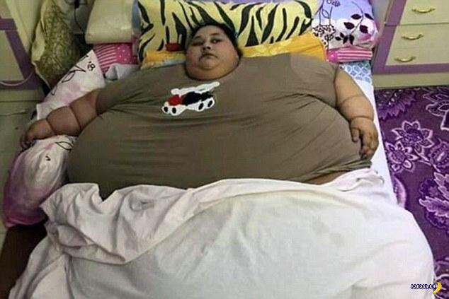 Умерла главная толстуха планеты