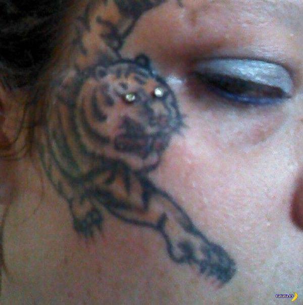 Татуировки на зависть - 91 - Всё очень плохо
