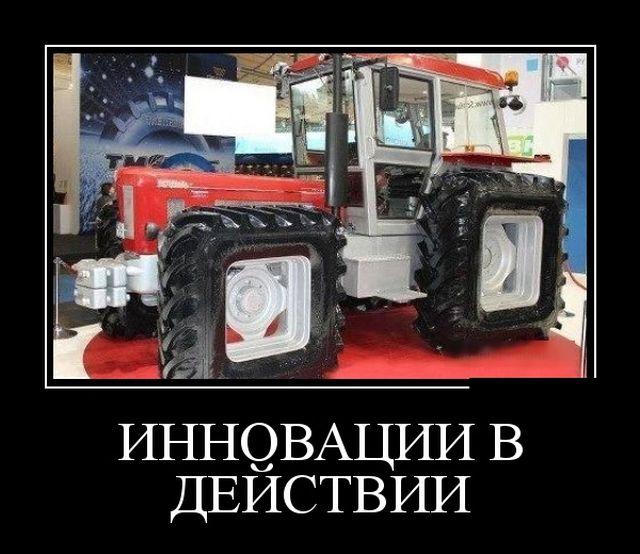 Демотиваторы - 980