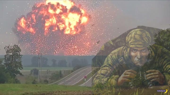 Взрыв арсенала в Калиновке –шпионский детектив