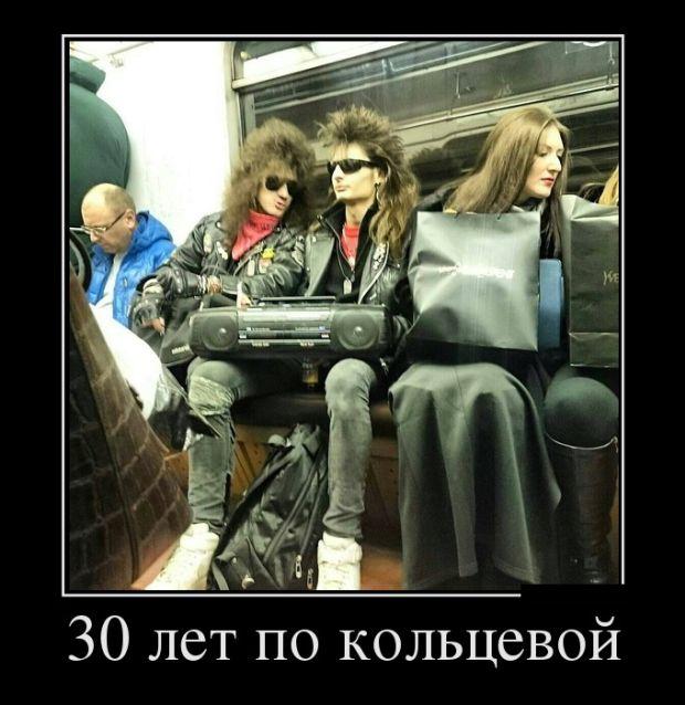 Демотиваторы - 982