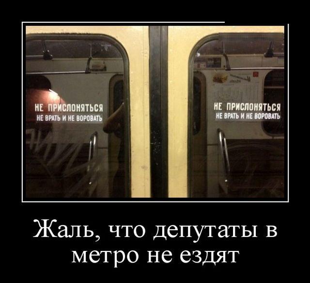 Демотиваторы - 983