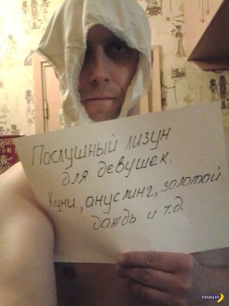 Страх и ненависть в социальных сетях - 342