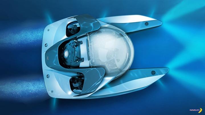 Компания Aston Martin и подводная лодка