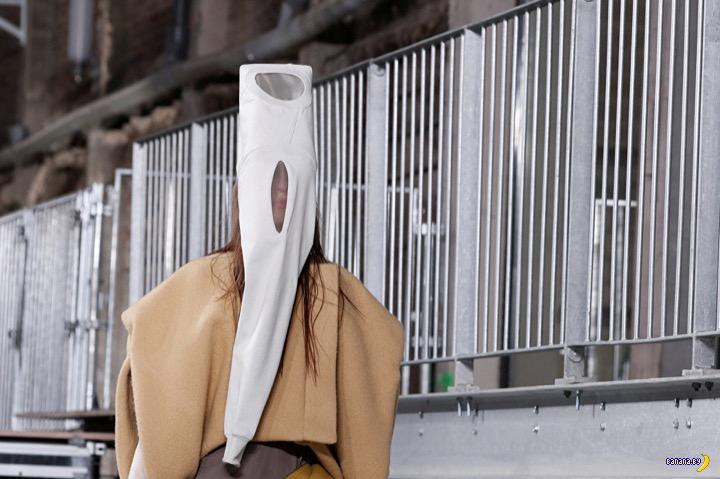 Человек или мешок