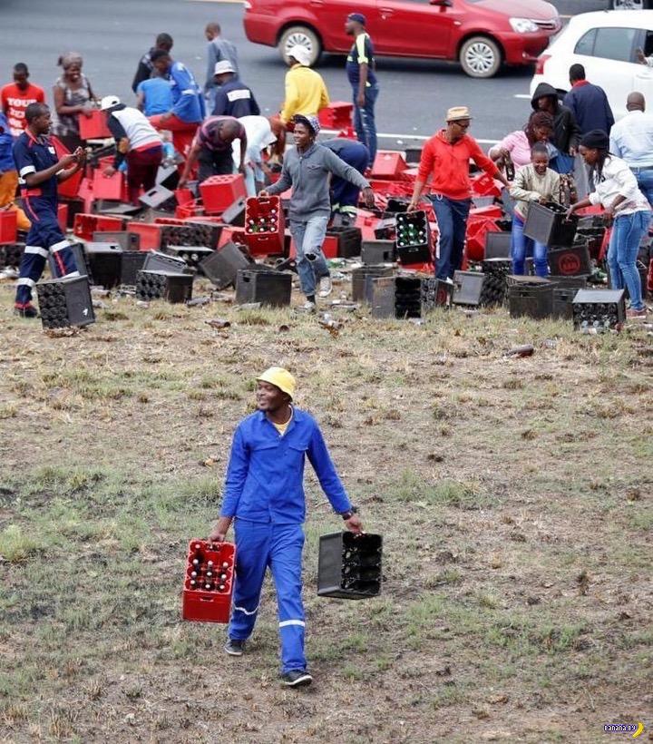 Фестиваль халявного пива в ЮАР