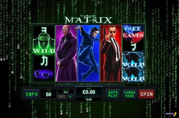 Новый игровой автомат Matrix от Вулкан Оригинал