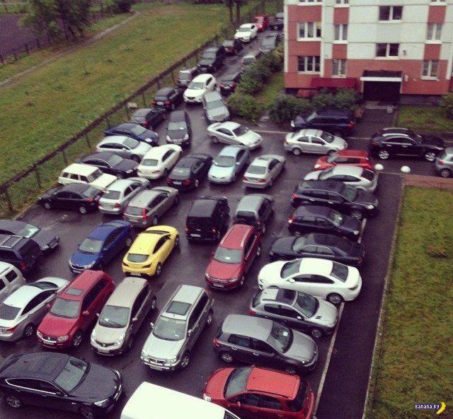 Чемпионат мира по неправильной парковке