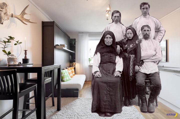 Когда есть вторая квартира и бедные родственники