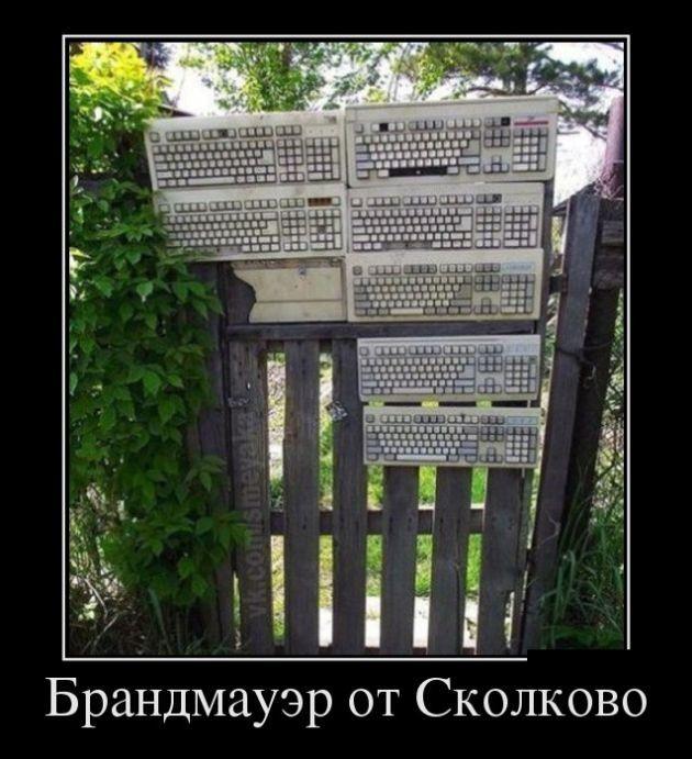 Демотиваторы - 986