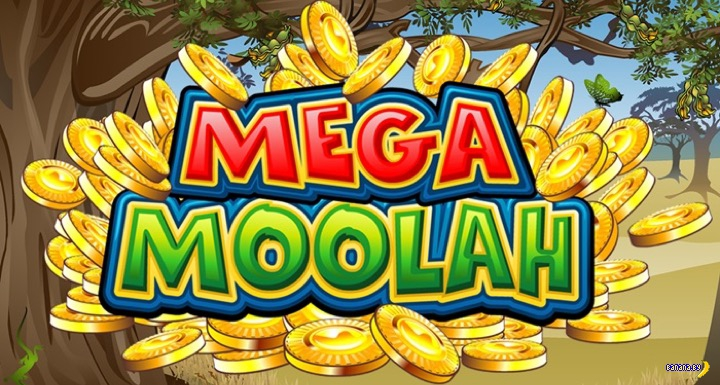 Mega Moolah снова выдаёт огромный выигрыш!