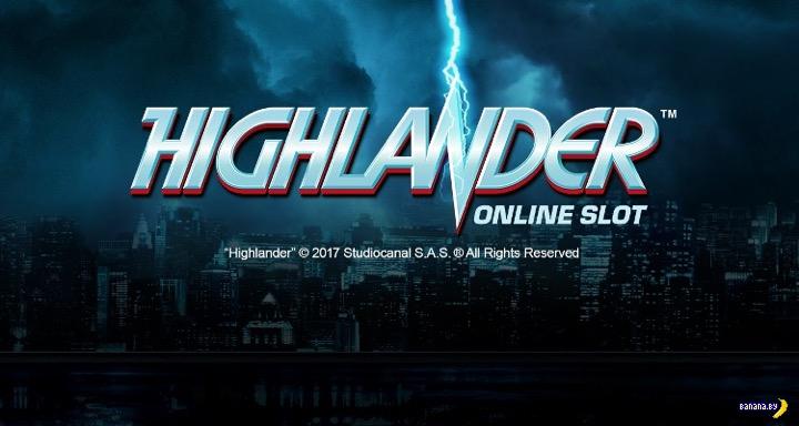 Новый игровой автомат Highlander
