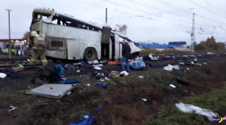 Трагедия с автобусом на переезде
