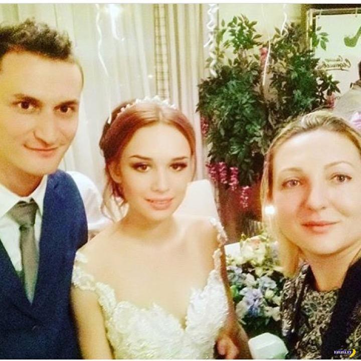 Диана Шурыгина вышла замуж