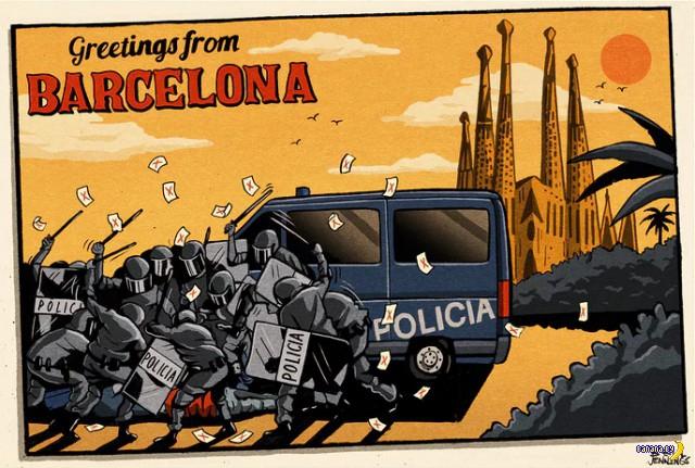 Референдум в Каталонии и карикатуры