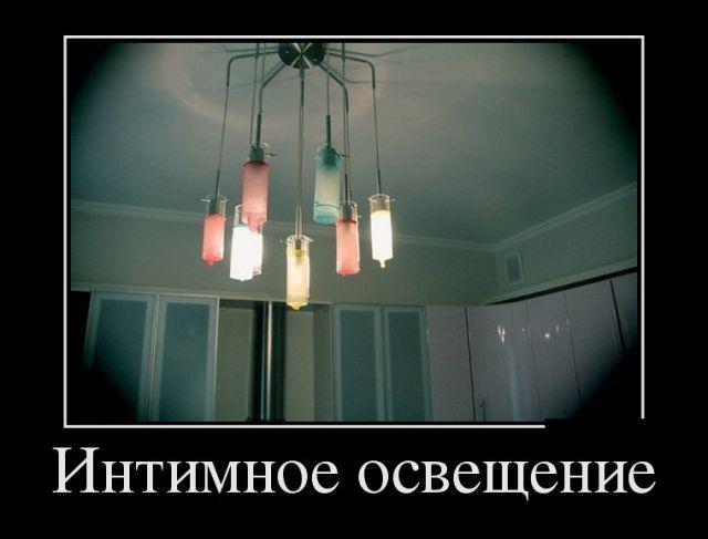 Демотиваторы - 988