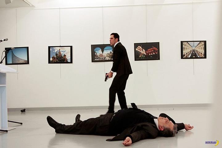 Убитый посол –не игрушка!