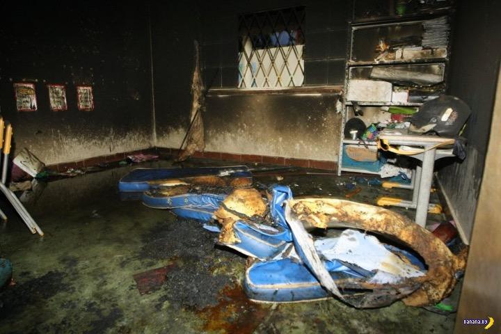Охранник сжег детей в Бразилии