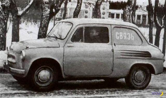 Редкий зверь – ЗАЗ-965С