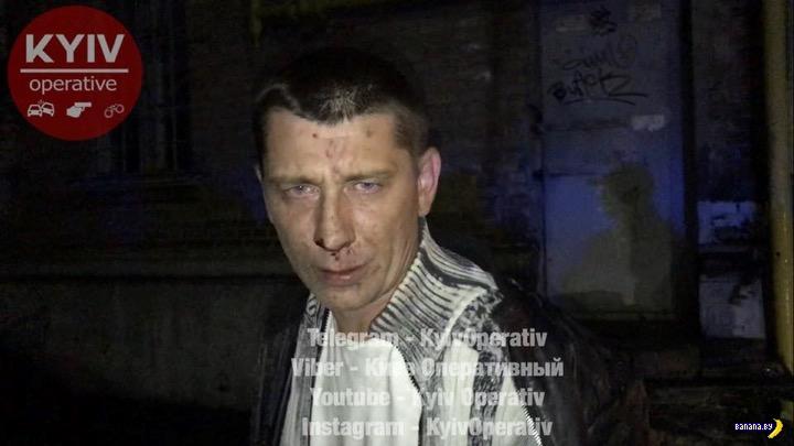 Странный поступок киевского таксиста