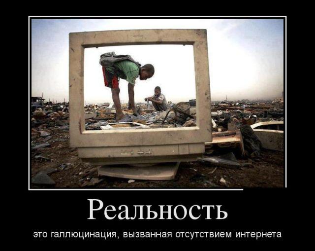 Демотиваторы - 989