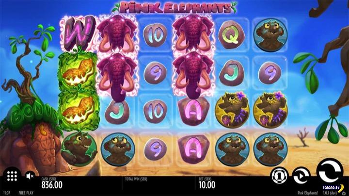 Новые слоты онлайн - Pink Elephants