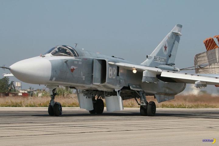 Россия потеряла в Сирии Су-24 с экипажем