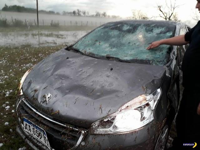 Злой град крепко побил машины в Аргентине