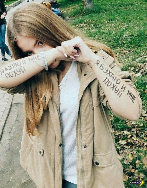 Страх и ненависть в социальных сетях - 343