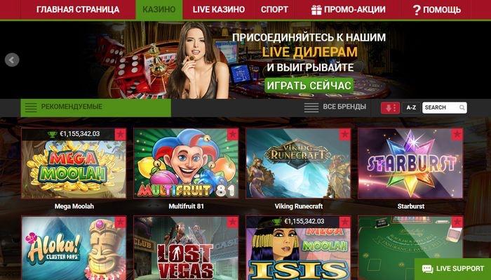 Онлайн-казино Shangri La гарантирует выплату вашего выигрыша