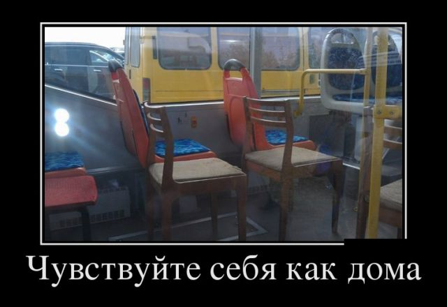 Демотиваторы - 991