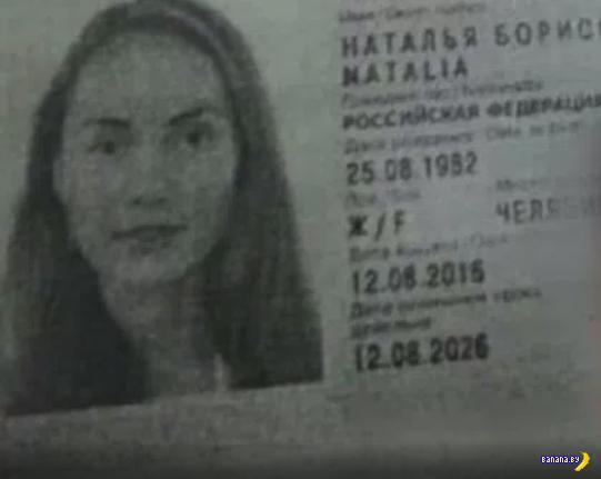 Идиотская смерть россиянки в Доминикане - ОБНОВЛЕНО
