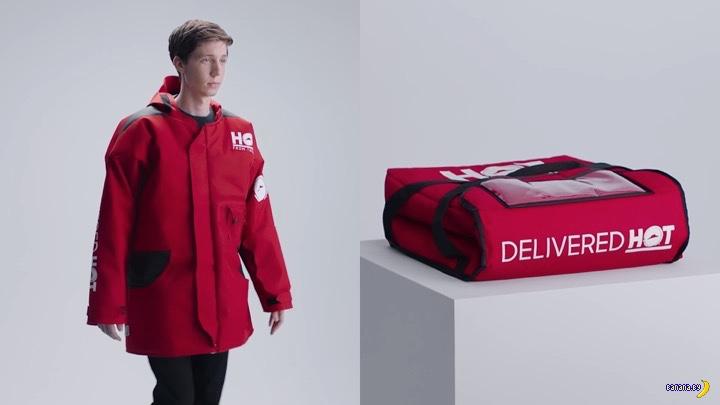 Тёплая куртка от Pizza Hut