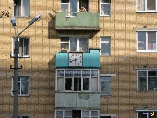 А тем временем в России - 123