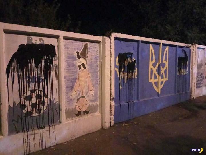 Вандализм и расплата